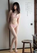 Cicada and first love Akari Akase swimsuit gravure bikini image 2020006