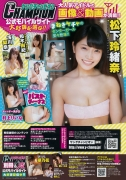 Maneki Kecaks center girl strongest beauty goddess advent Reona Matsushita gravure swimsuit image011