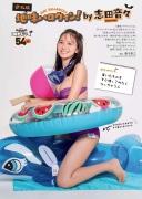 20201109 NO45 Otoshi Shida Sober Halloween001