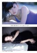2020110613 Yoko Minamino I at that time004