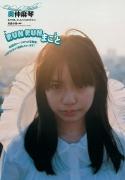 Makoto Okunaka My 17 years old001
