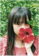 Makoto Okunaka My 17 years old073