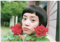 Makoto Okunaka My 17 years old091