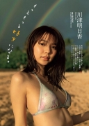 Asuka Kawazu Gravure swimsuit imageLocation is Hawaii! Innocent and innocent 20 years old2020002
