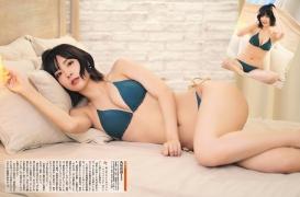 20201103 Beauty map Mio Mizuminato006