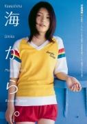 All 15 year old girl Kawashima Umika gravure swimsuit image001