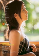 All 15 year old girl Kawashima Umika gravure swimsuit image006