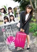 20201112 NO48 Momoka Ishida001