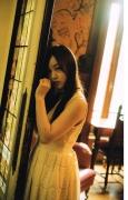 Minami Hoshino Underwear Image Lingerie Cute is Justice 2018003