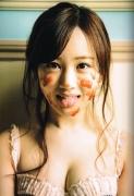 Minami Hoshino Underwear Image Lingerie Cute is Justice 2018024