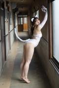 Nana Owada Shitamachi Cats Eye00012