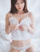 Mizuki Yamashita 76745015