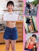 20201113 Marina Nagasawa Delivered Marichu Sweets002