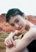 Innocent school from the last idol Yako Koga gravure swimsuit image011