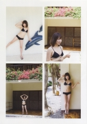 Im crazy about you 17 years old Dreaming address Kyouka gravure swimsuit image078