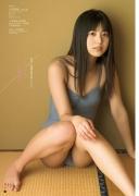 Yoshida Risakura gravure swimsuit image 6646011