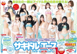The ace of the future idol world is a swimsuit battle001