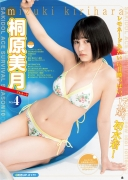 The ace of the future idol world is a swimsuit battle006