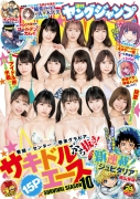 The ace of the future idol world is a swimsuit battle002