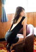 Sayumi Michishige Photo Collection Bi Rufille026