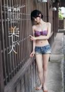 Tantan Hayashi gravure swimsuit image001