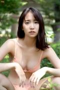 Mariya Nagao 42221019