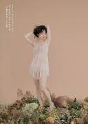 Riho Yoshioka New Frontier 2020004