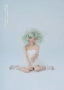 Riho Yoshioka New Frontier 2020011