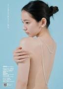 Riho Yoshioka New Frontier 2020016
