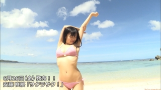 Sakura Ando sample swimsuit capture006