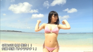 Sakura Ando sample swimsuit capture008