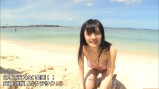 Sakura Ando sample swimsuit capture014