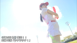 Sakura Ando sample swimsuit capture019