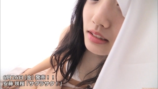 Sakura Ando sample swimsuit capture031