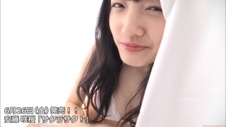 Sakura Ando sample swimsuit capture032
