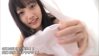 Sakura Ando sample swimsuit capture037