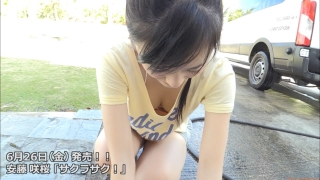 Sakura Ando sample swimsuit capture056