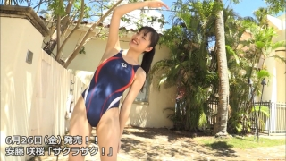 Sakura Ando sample swimsuit capture073