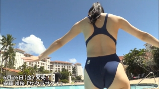 Sakura Ando sample swimsuit capture085