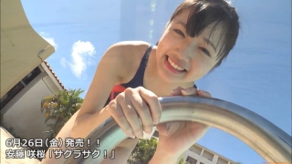 Sakura Ando sample swimsuit capture098