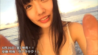 Sakura Ando sample swimsuit capture110