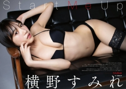 NMB48 Sumire Yokono Swimsuit Gravure Blow away the heat wave Summer bikini002