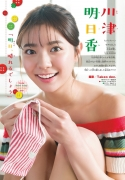 Asuka Kawazu gravure swimsuit image with a friendly smile and splendid style colors this summer001