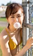 Ichika Osaki 19 years old Healing Bible 2nd012