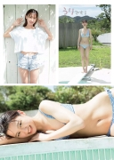 20201116 NO46 Yuri Sato YOUTUBER Urichan tried her first gravure002