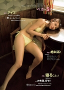 20201116 NO46 Yuri Sato YOUTUBER Urichan tried her first gravure003