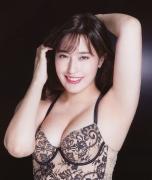 Rina Hirata Underwear image Former idol is fully exposed004