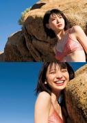 Minami Yamada42142412011