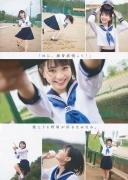Take Minami to Koshien Minami Yamada gravure swimsuit image008