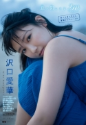 After all summer sea beautiful girl Aika Sawaguchi swimsuit gravure 001